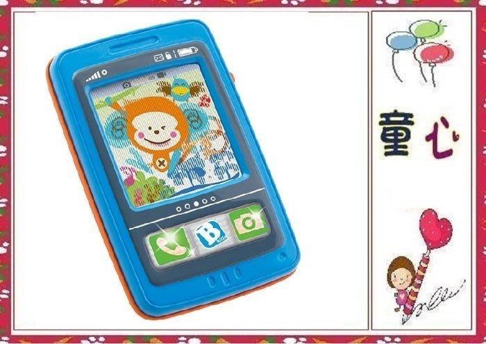 英國《Bkids》寶寶 iphone ~寶貝的仿真小手機◎童心玩具1館◎