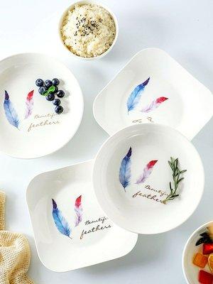 千夢貨鋪-羽毛陶瓷盤廚房餐盤深口裝菜盤...