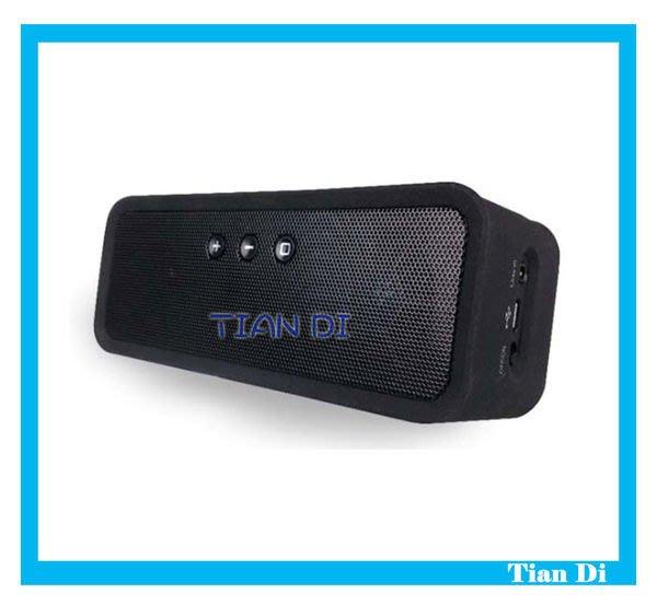 台中天地通訊 手機輕鬆購*藍牙專屬 DOLO 純粹 PURELY 擴音 揚聲器 藍芽喇叭 全新噴淚供應~