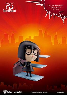 Beast Kingdom 野獸國 Disney Mini Egg Attack The Incredibles 超人特攻隊 衣夫人 #553647