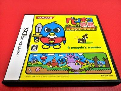 ㊣大和魂電玩㊣任天堂NDS遊戲 企鵝的問題 最強企鵝傳說 {日版}NDSL 2DS 3DS 主機可玩-編號:L1-6