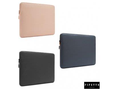 筆電收納包 PIPETTO MacBook 13吋 Ultra Lite Sleeve 鑽石紋防撕裂布電腦包 蘋果