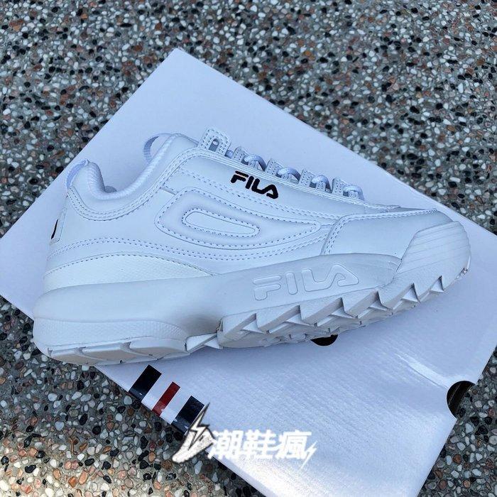 puma 老 爹 鞋 版 型