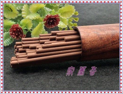 【家蓁香茶坊】  典藏級 降真香『入門款』 極品純天然 小葉海南奇楠 降真香 線香(沈水料)