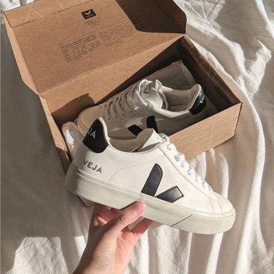 Veja Campo Black 法國人氣小白鞋