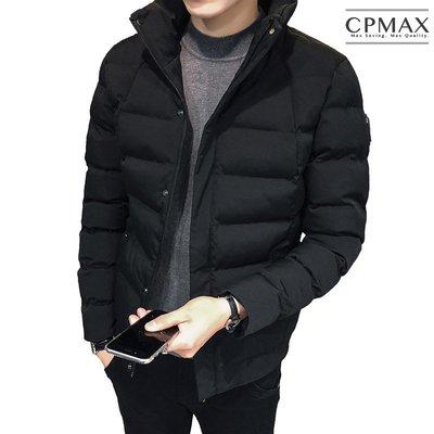 CPMAX 韓系保暖高磅數羽絨棉外套 大尺碼外套 加厚保暖外套 修身舒適外套 男外套 機車騎士外套 防寒外套 C107