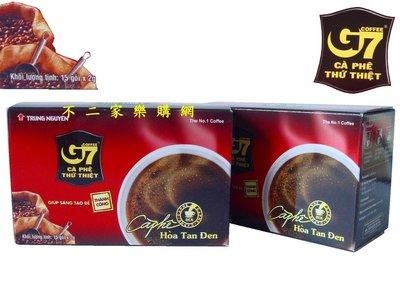 糖趣派對】超取699免運--越南--G7即溶黑咖啡--2g*15包65元--G7黑咖啡純粹的美味.溫馨幸福每一刻