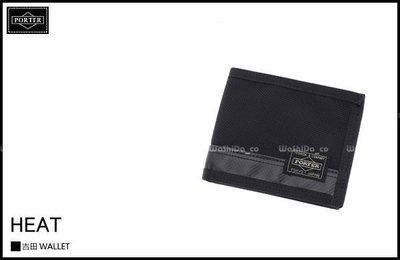WaShiDa PLUS+【吉田 PORTER × HEAT 實用系列 短夾 錢包 零錢包 】預訂 703-07976