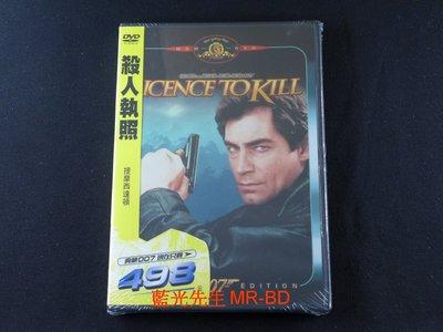 [藍光先生DVD] 007系列:殺人執照 LICENCE TO KILL ( 得利正版 )