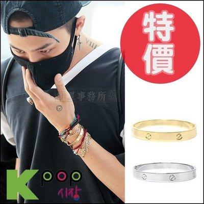 【 特價 】韓國스틸레인手飾 正韓進口 BIGBANG G-Dragon GD 權志龍 同款鏍釘紋精鋼錶鍊手環