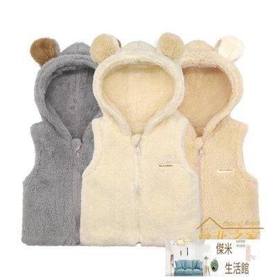 嬰兒加厚保暖背心寶寶仿羊羔絨連帽夾棉馬夾兒童加棉馬甲坎肩冬季【傑米生活館】