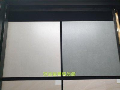 ◎冠品磁磚精品館◎進口精品 霧面 清水模 石英磚(共二色)-60X60 CM