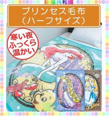 ※龍貓共和國※日本正版迪士尼《Ariel小美人魚 艾莉兒 比目魚毛毯 被子毯子 冷氣毯懶人毯140X200公分》生日禮物