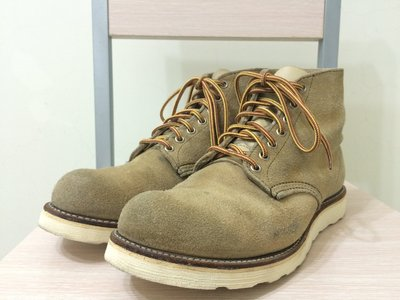 90s Red Wing 8167 9.5E