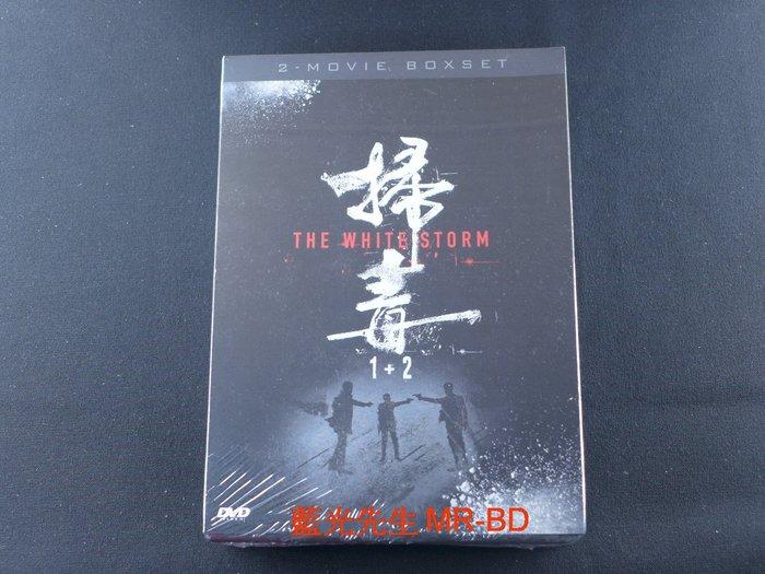 [藍光先生DVD] 掃毒 1+2 The White Storm 雙碟套裝版