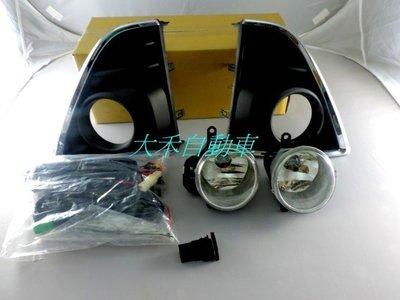 [大禾自動車] TOYOTA 2014 NEW YARIS原廠型霧燈殼組附線組(可搭配原廠燈炮)