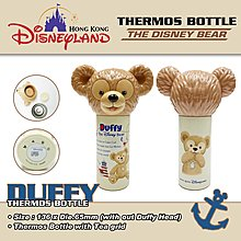 全新 原裝 Disney Land Hong Kong Duffy Bear 保暖壼連荼隔 Thermos Bottle