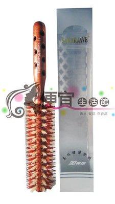 便宜生活館 【美髮器材】SAKARJAVE 豬鬃進口圓梳(中)--設計師專用  防毛躁造型簡單容易