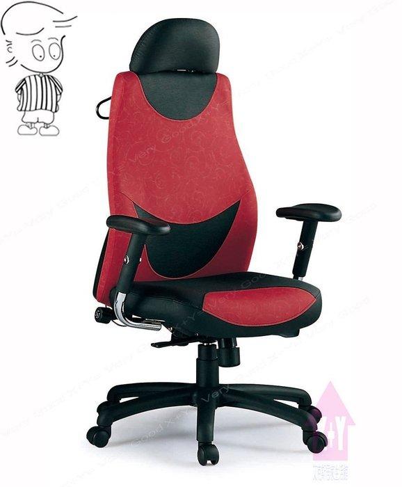 【X+Y時尚精品傢俱】OA辦公家具系列-RE-CN01 扶手辦公椅.電腦椅.學生椅.書桌椅.主管椅.摩登家具