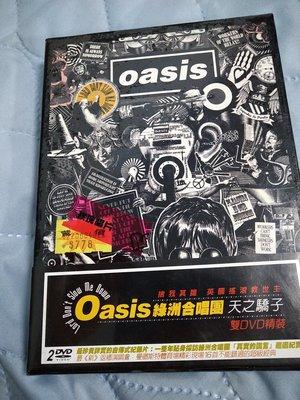 (全新)綠洲合唱團 Oasis 天之驕子 Lord Don't Slow Me Down