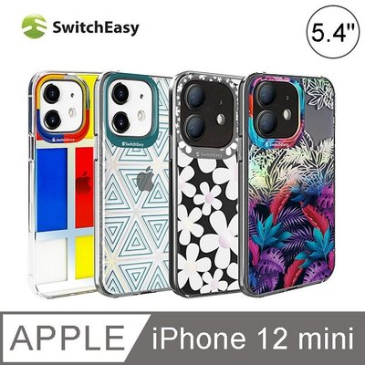 KINGCASE (現貨) SwitchEasy Artist iPhone12 mini 5.4吋 彩繪防摔保護殼
