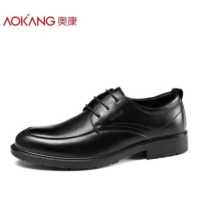 工作鞋 奧康官方 皮鞋男通勤商務正裝真皮鞋子百搭英倫風工作男鞋