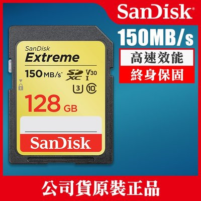 【補貨中10905】128GB 150MB/s Extreme SD SDXC Sandisk 記憶卡 屮Z1