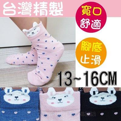 兔子媽媽/台灣製寬口無痕止滑童襪 27938-2兒童襪子/造型童襪/小兔子/點點款