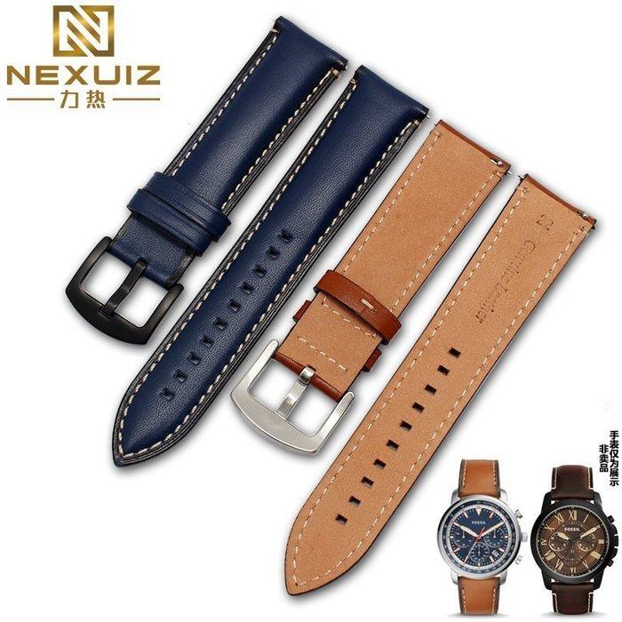 錶帶替換 錶帶 手錶配件 代fossil化石 表帶男Q智能 FTW1114 ME3110 FS5436 24 20 22