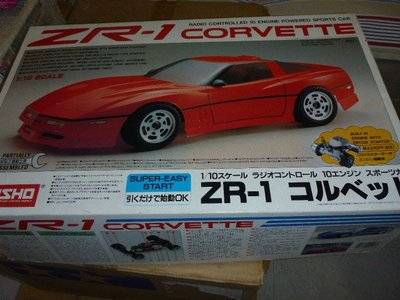 Kyosho RC Car 1/10 Engine powered - Corvette