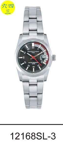 (六四三精品)Valentino coupeau(真品)(全不銹鋼)精準女錶(附保証卡)12168SL-3
