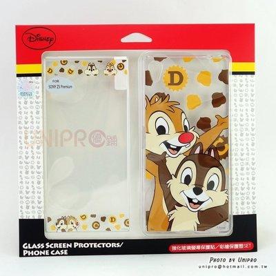 【UNIPRO】SONY Xperia Z5 Premium 迪士尼 奇奇蒂蒂 手繪 玻璃貼 + 手機殼 套組 正版授權
