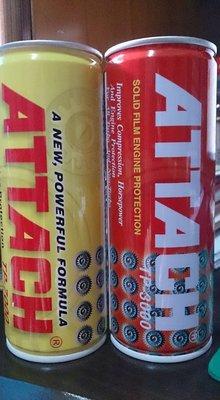 兩罐合購 愛鐵強 ATTACH TP-7000 引擎全面保護劑  機油添加劑 TP-3000 機油精 (特價750元)