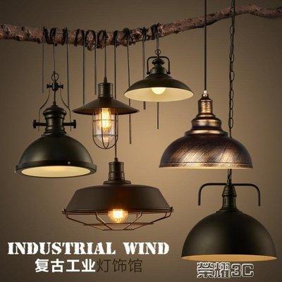 吊燈 美式復古工業風吊燈酒吧吧台loft創意個性單頭鐵藝鍋蓋小餐廳燈具Y-優思思