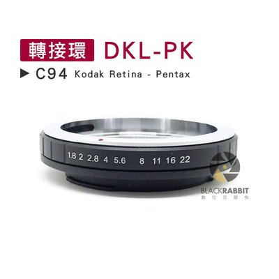 數位黑膠兔【 C94 轉接環 DKL-...