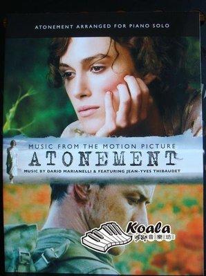 *【Koala音樂坊】*特惠出清:電影-ATONEMENT 贖罪鋼琴獨奏譜