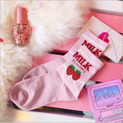 可愛韓系草莓牛奶襪一雙$45