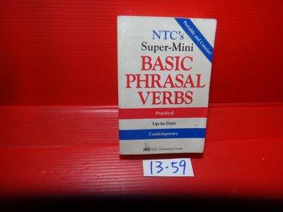 【愛悅二手書坊 13-59】 Basic Phrasal Verbs