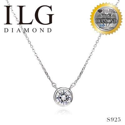 【頂級美國ILG鑽飾】 Diamond Bezel 25分 滾邊包鑲項鍊  NCJ08