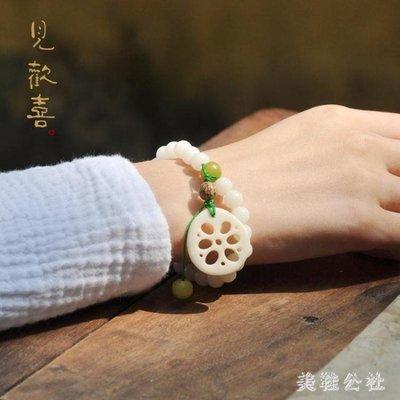 天然白玉菩提手串蓮花單圈菩提根民族風佛珠男女士飾品手鏈OB5889