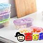 【雙格翻蓋保鮮水果盒】雙格翻蓋保鮮盒水果零食冰箱保鮮盒900ml大容量收納保鮮盒95g