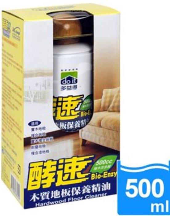 多益得 酵速木質地板保養精油500ml 含除甲醛因子