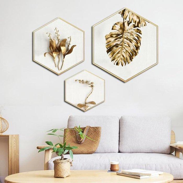 金色六邊形裝飾畫菠蘿金葉子客廳掛畫簡約現代美式壁畫 寬34.6高40 單邊20cm