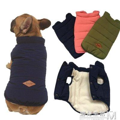 法國斗牛犬衣服寵物棉衣八哥沙皮胖狗狗秋冬裝法斗英斗馬甲棉背心   我的拍賣