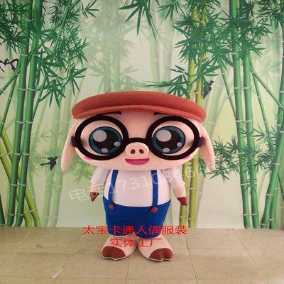 人偶服裝行走卡通動物人偶 可愛玩偶豬人偶服 促銷用品 吉祥物定制悠悠