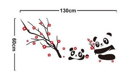 壁貼之王【山中幸福】無痕可移-防水不傷牆-中國風 梅花《JM-8243熊貓-貓熊 》升級版 寬130*高60CM