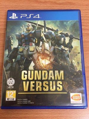 PS4 鋼彈 鋼彈對決 VS GUNDAM VERSUS 繁體中文版 二手 可取貨付款