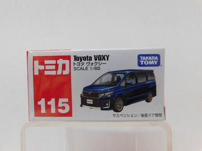 土城三隻米蟲 TOMICA 多美 小汽車 豐田 TOYOTA VOXY 休旅車 玩具車 小車  NO:115