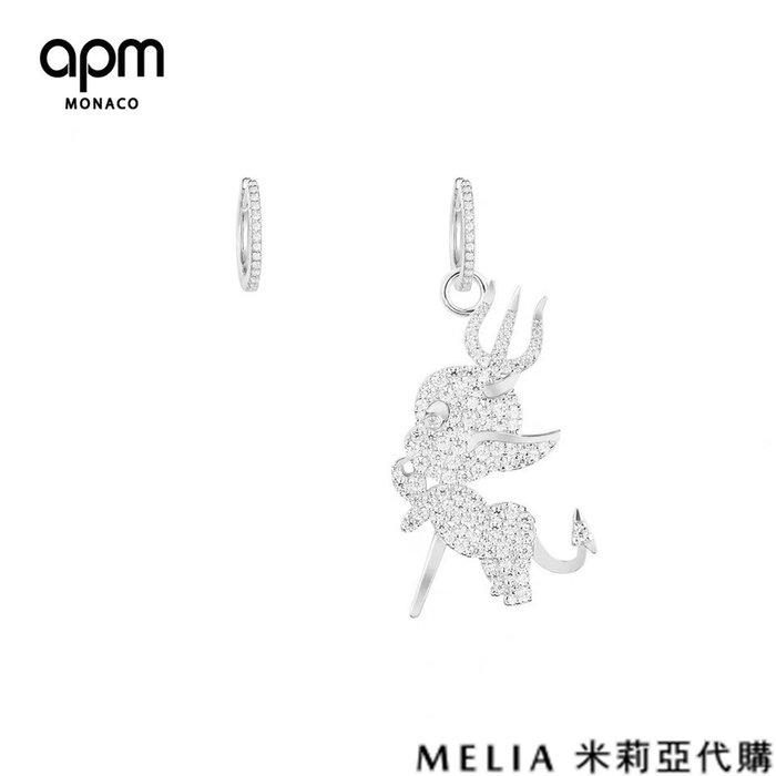 Melia 米莉亞代購 商城特價 數量有限 每日更新 19ss APM MONACO 飾品 不對稱耳環 鑲晶鑽魔鬼