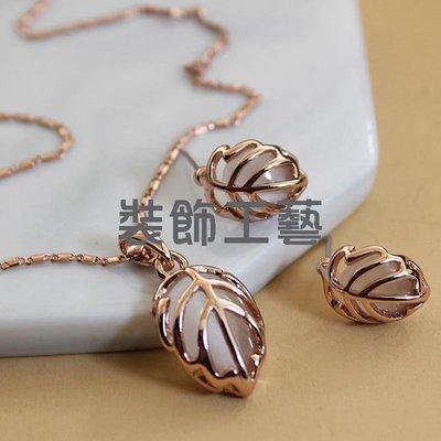 威妮華比拉精致樹葉項鏈耳釘套裝女夏季短款玫瑰金鎖骨鏈裝飾品潮